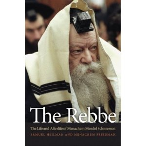 Menachem Mendel Schneerson الحاخام