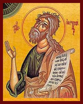 ارميا النبي