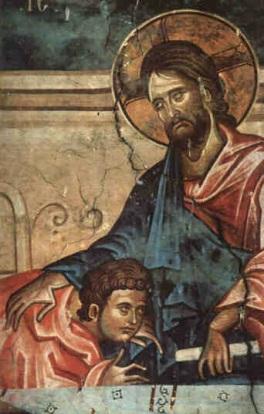 Damiane._Jesus_Christ_and_St._John_the_Apostle.